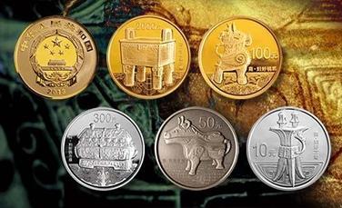 9月11日上海金银币行情